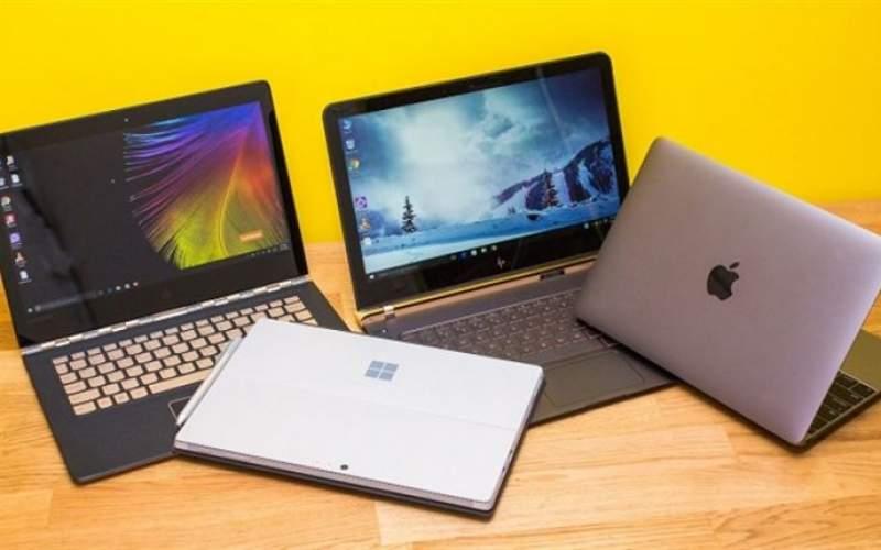 راهنمای خرید انواع لپ تاپ